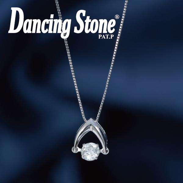 ギフト ベストヒット商品 プラチナ0.3ctダイヤ「ダンシングストーン」ペンダントネックレス(シェル)