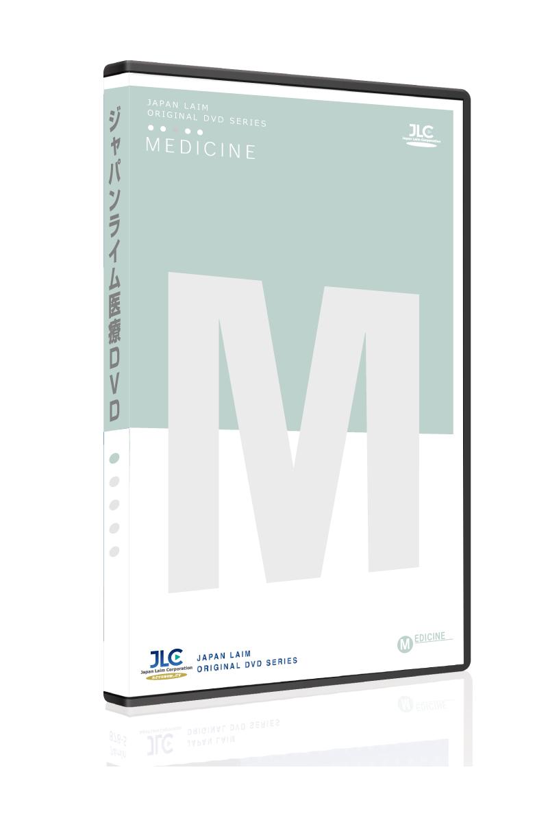 ファンクショナルセラピー「FSTT(機能的軟部組織の変容)」セミナー【フルセット】[理学療法 ME165-S 全10巻]