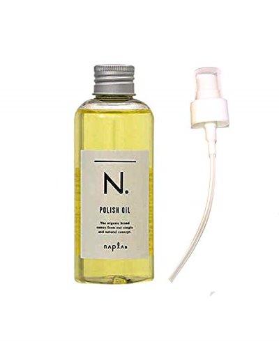 ナプラ N. ポリッシュオイル オイル専用ポンプセット 上質 お買得 150ml 箱なし特価