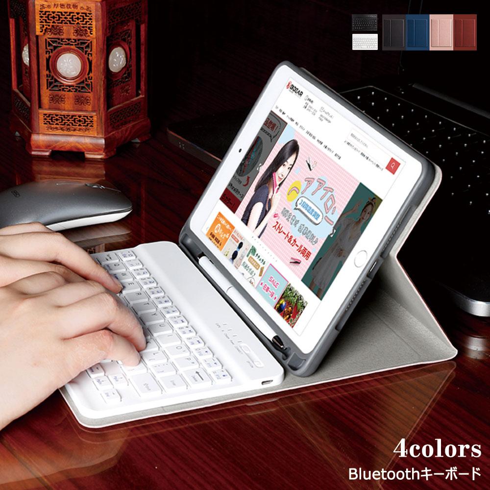 iPadmini4 5通用 iPadは1秒でMacBookになる スリープ機能搭載 Bluetoothキーボードケース バックライト付き 取り外し可能 タッチペン収納可 P5倍返還最大2000円OFFクーポン タブレット用キーボード iPad mini4 5 iPadmini5用 iPad保護ケース ワイヤレスキーボード mini5 お得クーポン発行中 Bluetooth 送料 ケース ipad 爆買いセール キーボードケース キーボード付きケース キーボード