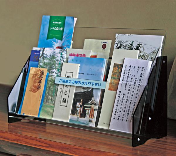 パンフレット・冊子立て A4版1列2段