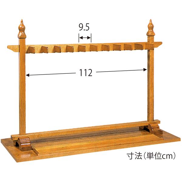 新塔婆立 瑞雲(組立式)