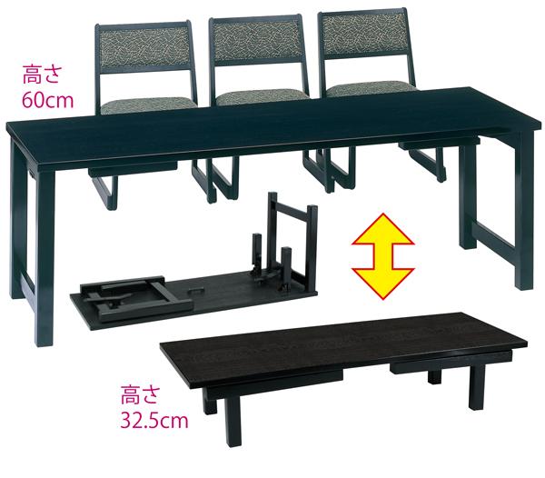 両用型 接待机 4尺 全品送料無料 公式通販