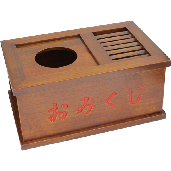木製 おみくじ箱 欅色