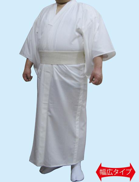 贈物 ゆったり 日本限定 セオ紬白衣