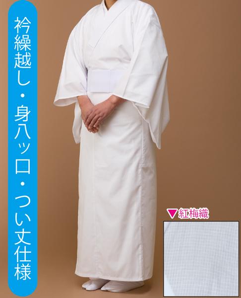 女性用普段着白衣(合用) 2枚組