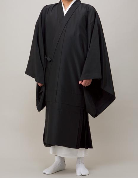 黒衣〔石帯付〕(羽二重)
