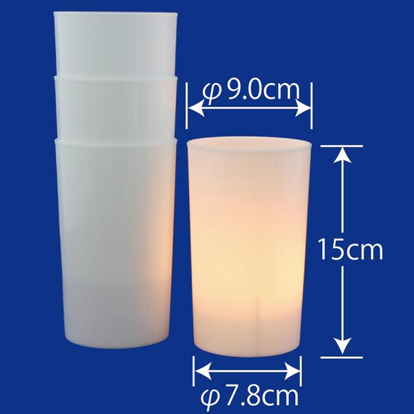 新難燃性樹脂製燭台
