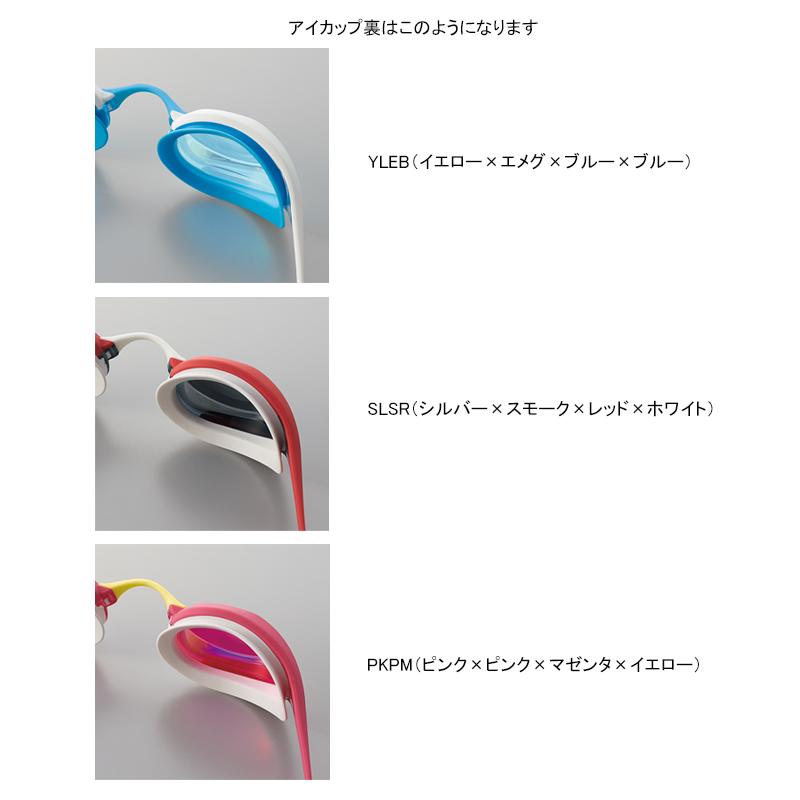 mirror processing AGL-180M arena arena anti-fog swim glass cushion type