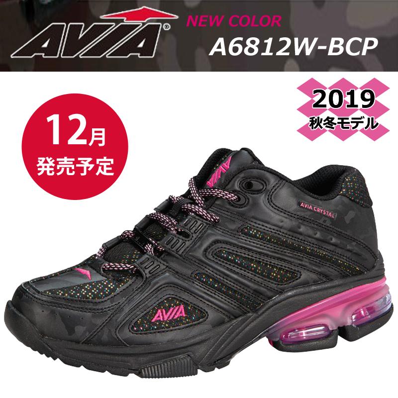 【あす楽対応】【2019年12月発売】AVIA アヴィア フィットネスシューズ クッション性 安定性 反発性 A6812W-BCP【19FW】