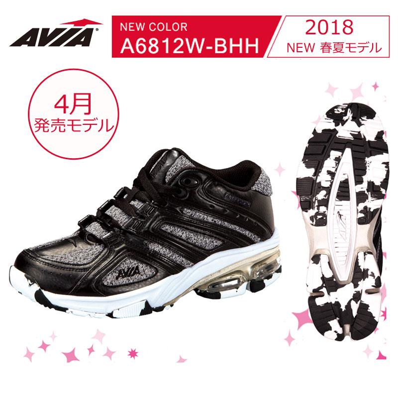 【あす楽対応】【即納】【2018年4月発売】【送料無料】AVIA アヴィア フィットネスシューズ クッション性 安定性 反発性 A6812W BHH【18SS】