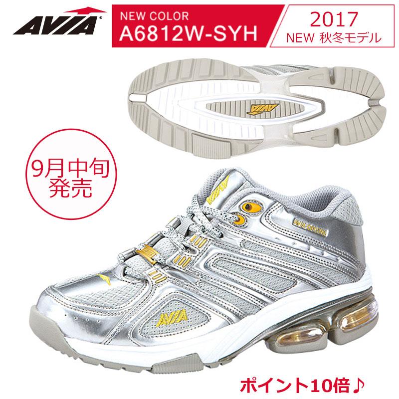 即納【2017年9月発売】【NEW】ポイント10倍 送料無料 AVIA アヴィア フィットネスシューズ クッション性・安定性・反発性 A6812W SYH 17FW