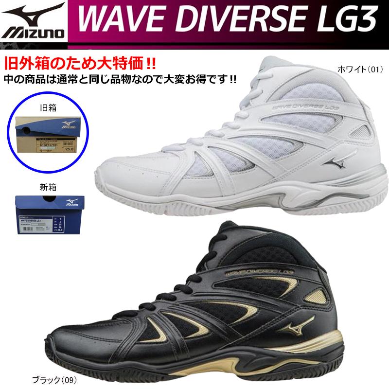 【あす楽対応】【SALE】【旧外箱】MIZUNO ミズノ ウエーブダイバース WAVE DIVERSE LG3 フィットネスシューズ 男女兼用 K1GF1571-2C【19】