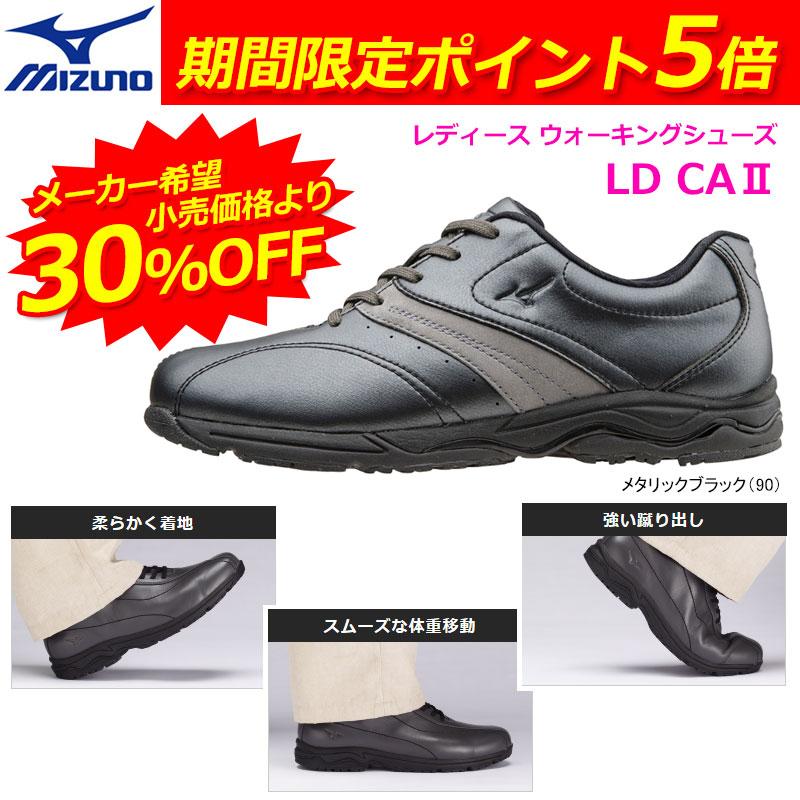 30%OFF MIZUNO(ミズノ)女性用(レディース) LD CA2 ウォーキングシューズ ファスナー付き 旅行 買い物 3E 婦人靴 5KF271◇