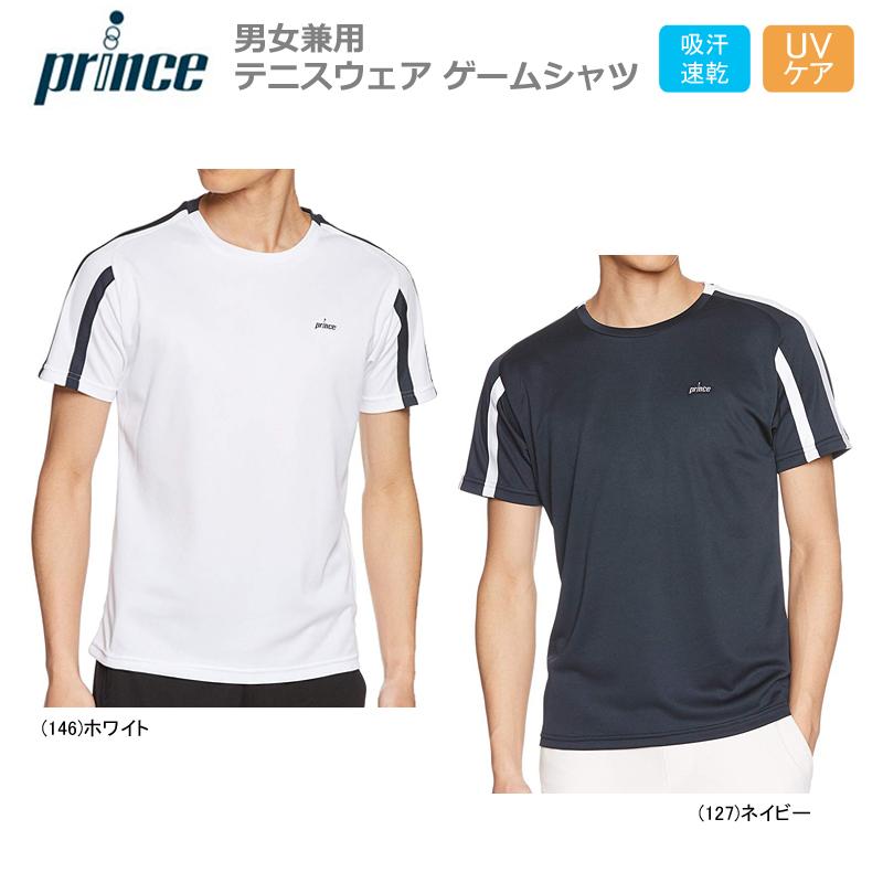 【あす楽対応】【10%OFF】prince プリンス 男女兼用 ユニセックス ゲームシャツ テニスウェア 吸汗速乾 UVケア WU8011【19】