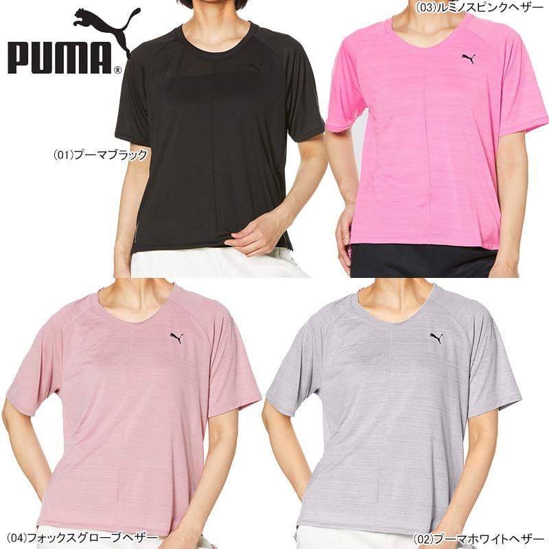 PUMA:プーマ吸水速乾の高機能素材で 運動中の衣服内もドライで快適 動きやすさ 快適さ 通気性を重視するアスリートに人気 マーケティング あす楽対応 30%OFF PUMA プーマ レディース 女性用 半袖 トレーニング スポーツ フィットネス 519943 21 ランニング Tシャツ ジム 無料 ドライ 吸水速乾
