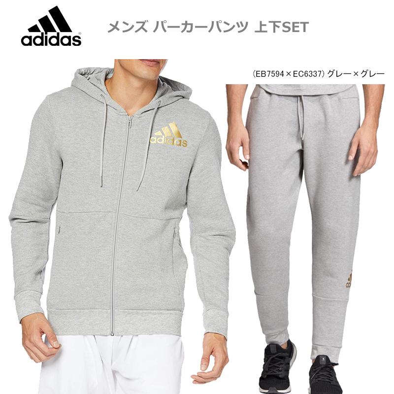 【あす楽対応】adidas アディダス メンズ 男性用 トレーニングウェア フルジップパーカー パンツ セット スウェット フリース FWQ92FWQ93-GRGR SET【20】