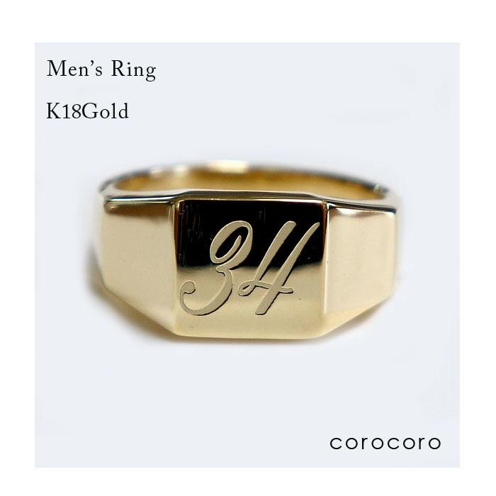 長く愛される印台リング 18k 18金 印台 ゴールド メンズ リング 数字 K18 指輪 新色追加 情熱セール 機械彫刻 刻印 金 ナンバー