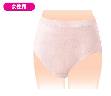 【ケース販売】女性用失禁パンツ【日本製紙クレシア】ポイズ 肌着ごこちパンツ 女性用2回分 Mサイズ 8枚(1袋)×8袋