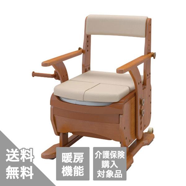 【アロン化成 安寿】家具調トイレ セレクトRシリーズ ひじ掛けノーマルタイプ 暖房便座