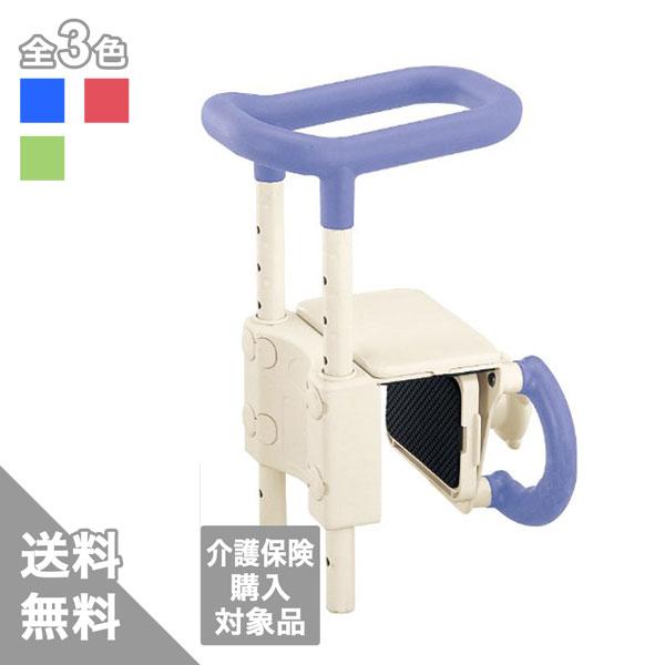 【アロン化成 安寿】高さ調節付浴槽手すり
