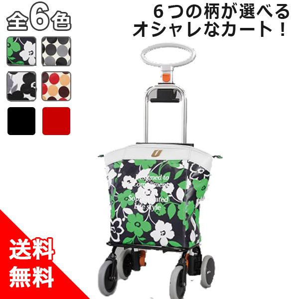 【ユーバ産業】ショッピングカートアップライン