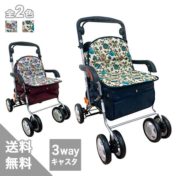 【豊通オールライフ】きほんのシルバーカー(送料無料)
