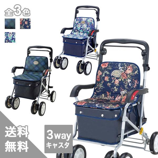 【マキテック】ノーブル(送料無料)
