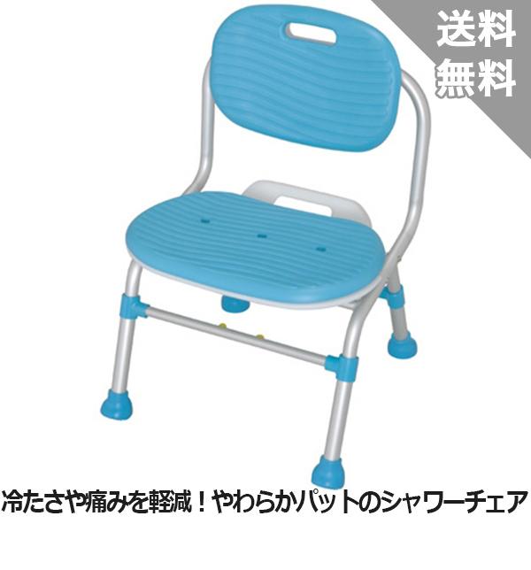 【幸和製作所】シャワーチェアテイコブ SC03(背付き)