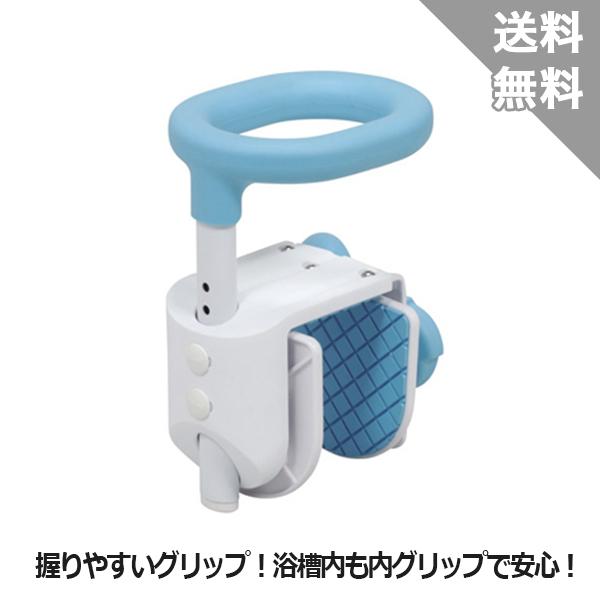 【幸和製作所】コンパクト浴槽手すりテイコブ YT01