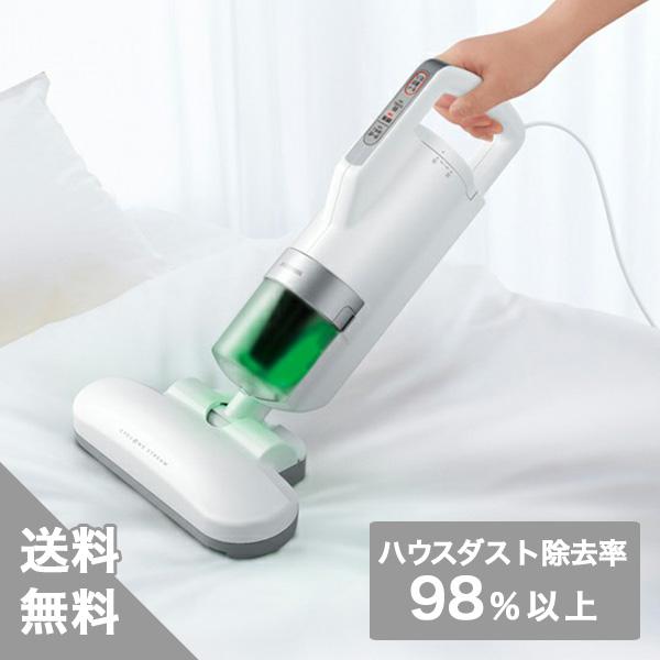 【アイリスオーヤマ】超吸引ふとんクリーナー IC-FAC2(送料無料)