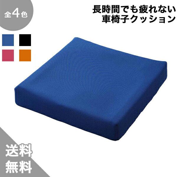 【日本ジェル】ピタ・シートクッション通気カバータイプ 70