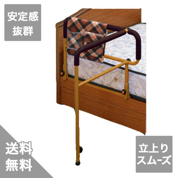 【吉野商会】ささえニュータイプ(移動バー付)