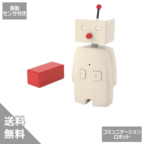 【ユカイ工業】BOCCO(ボッコ)