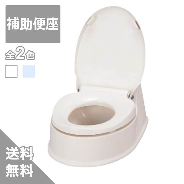 【アロン化成】サニタリエースHG両用式