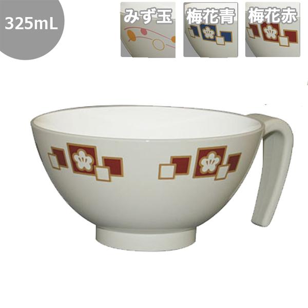 取っ手付きで持ちやすい飯椀 レンジ 食洗機対応 台和 セール 飯碗 取っ手付き 特価キャンペーン