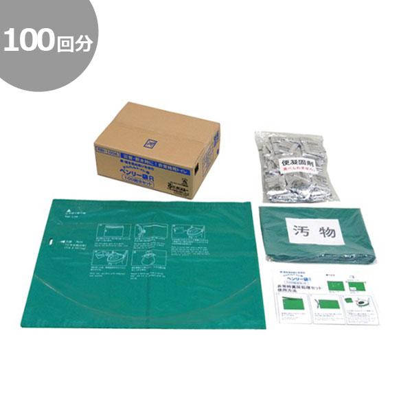 【アズワン株式会社】ベンリー袋R 1ケース(100回分入)(送料無料)