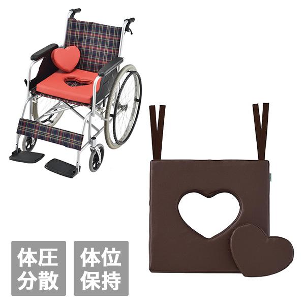 【アズワン】車いすハートクッション(送料無料)