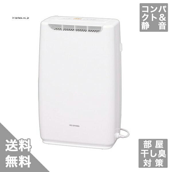 【アイリスオーヤマ】衣類乾燥除湿機(デシカント式) DDA-20(送料無料)