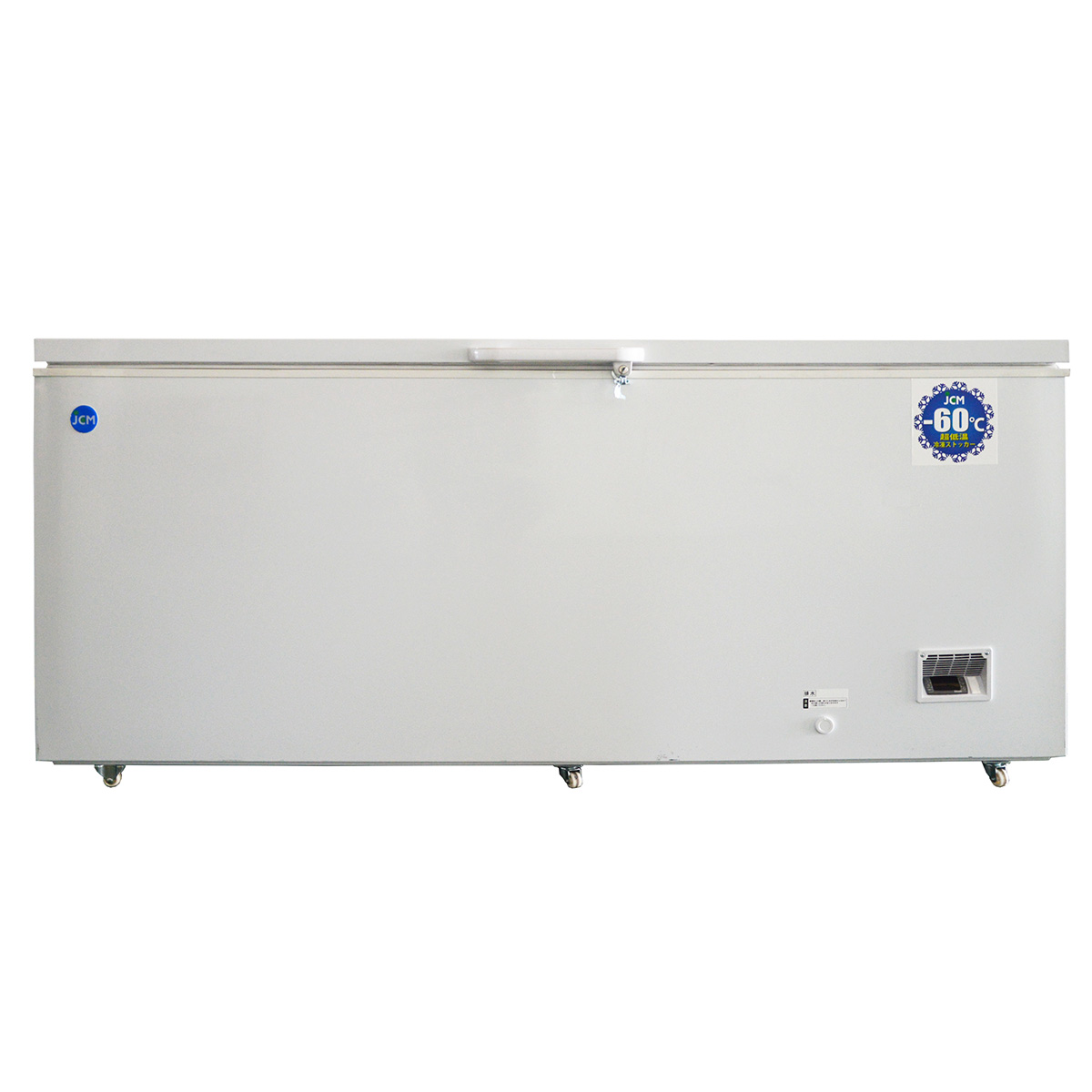 JCM 超低温冷凍ストッカー 450L JCMCC-450 業務用 -60℃ 超低温 冷凍庫 冷凍ストッカー ストッカー 【代引不可】