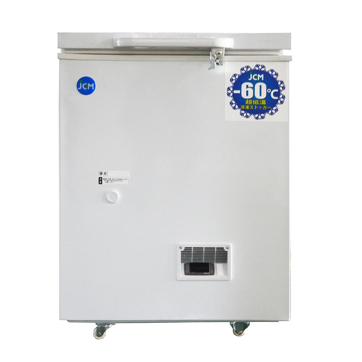 JCM 超低温冷凍ストッカー 66L JCMCC-60 業務用 -60℃ 超低温 冷凍庫 冷凍ストッカー ストッカー 【代引不可】