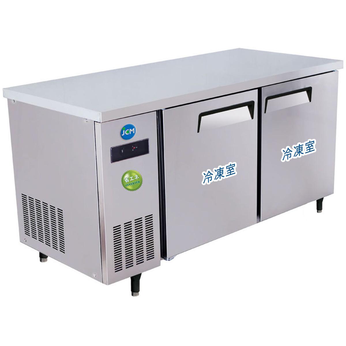 JCM ヨコ型 冷凍庫 JCMF-1560T-I 業務用 冷凍 コールドテーブル 台下 省エネ 【代引不可】