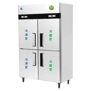 安心の実績 高価 買取 強化中 メーカー直販 高品質なのに低価格 開発から製造 販売までに自社で管理する事で驚きの価格での提供が可能となりました 全国365日メンテナンス受付体制でアフターも万全 数量限定 飲食店応援~コロナ打ち勝つセール~ JCM タテ型 JCMR-1265F2-IN ノンフロン 冷凍冷蔵庫 代引不可 業務用 冷蔵 4ドア トレンド 省エネ 冷凍