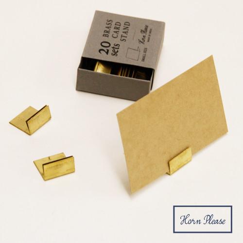 新商品 真鍮のステーショナリーグッズ ブラス 真鍮カードスタンド Sサイズ メモスタンド 名刺 送料込み クリスマス ポストカード BRASS 新作通販 カード Xmas