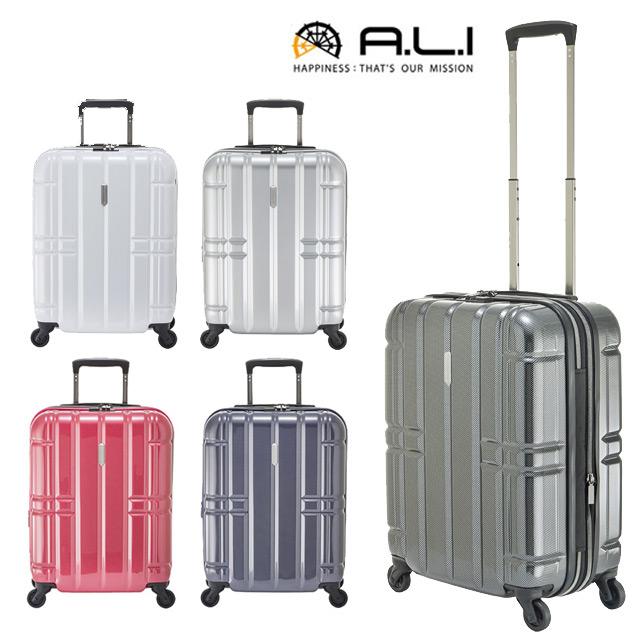 スーツケース キャリーケース ALI-MAX50HKW【アジアラゲージ トラベル 旅行 拡張 機内持ち込み】(代引き不可)02P03Dec16