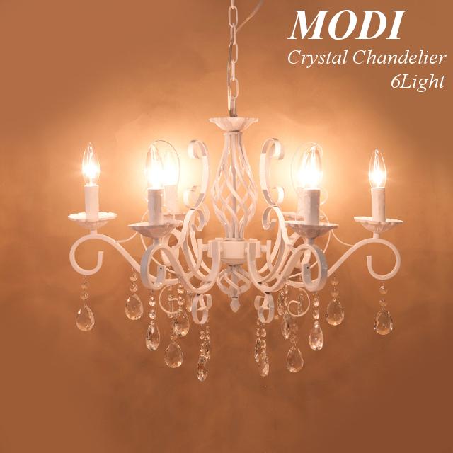 クリスタル シャンデリア[MODI モディ(6灯)]<E12/水雷型>6389347【照明 豪華 キュート 軽量 お手頃 ウォールランプ】
