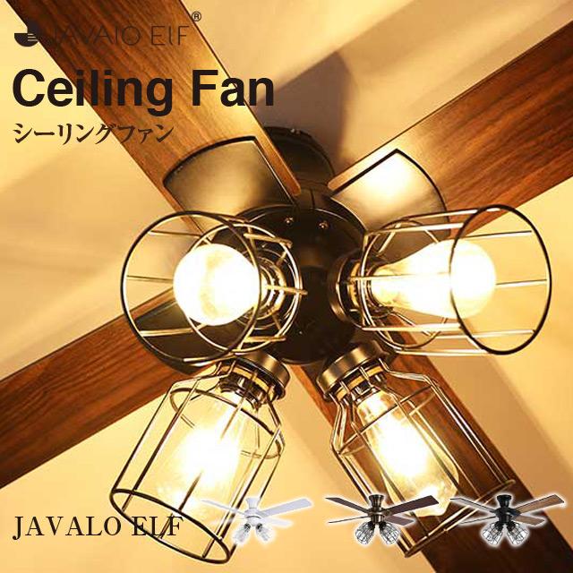 【シーリングファン】フィラメント オールシーズン ファン ジャヴァロエルフ Modern Collection【JE-CF003 送料込み LED 照明】