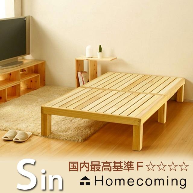 【今だけ7%OFFクーポン】桐ベッド すのこベッド シングル NB01S-KRN 国産 きりベッド すのこベッド