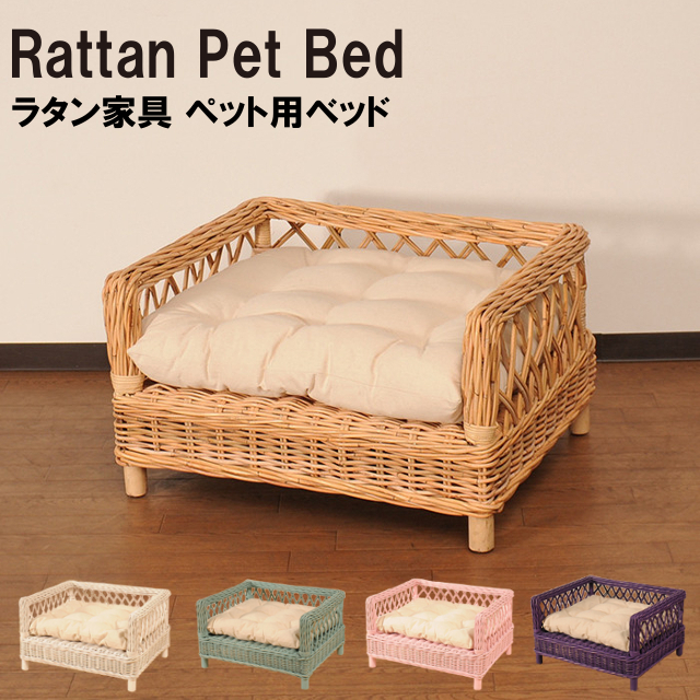 【ペット用ベッド】【ラタン家具】ペット用ベッド 5669367(代引き不可)