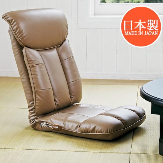 【日本製】 スーパーソフトレザー座椅子 -彩- YS-1310 椅子 チェア インテリア イス